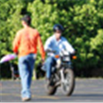 Photo for From a Woman Motorcyclist's Viewpoint - Learning To Ride (Part 1)